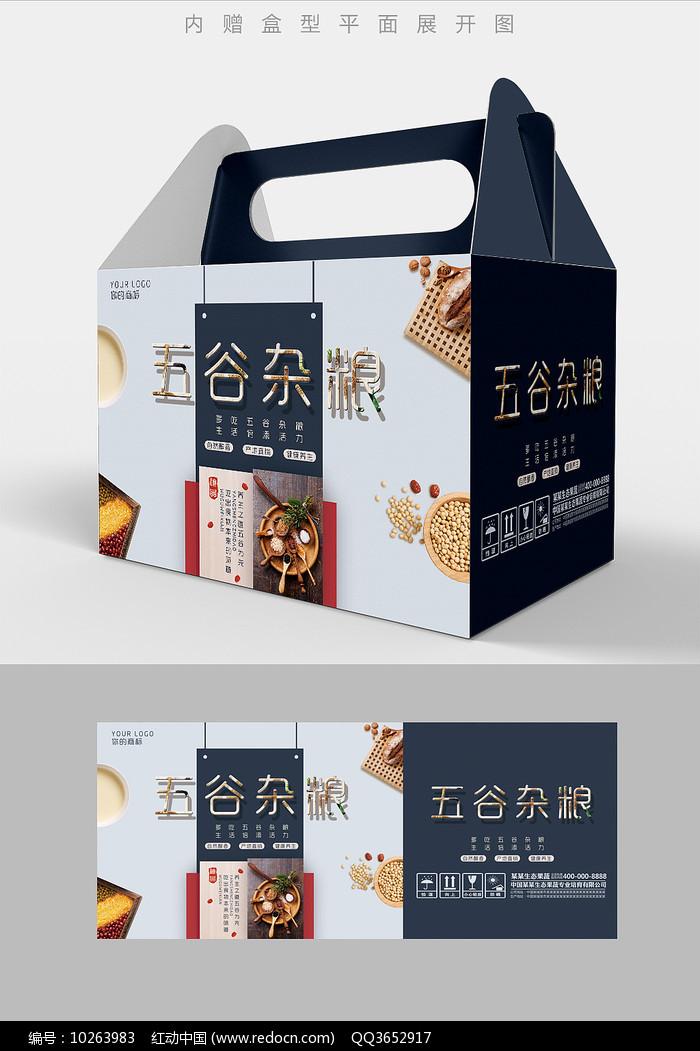 时尚清新五谷杂粮包装设计图片