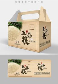 水墨风格五谷杂粮包装礼盒设计