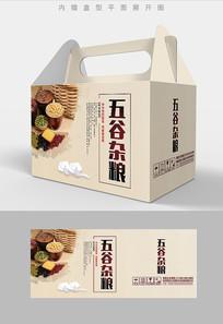 祥云底纹五谷杂粮包装礼盒设计PSD