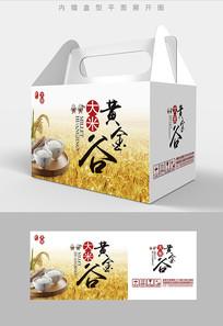 小米五谷杂粮包装设计