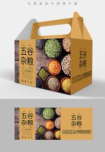 养生豆类五谷杂粮包装设计