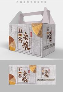 养生五谷杂粮包装设计