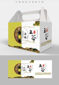 有机天然五谷杂粮包装礼盒设计PSD
