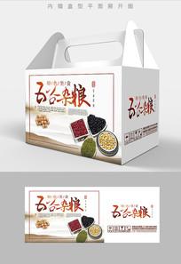 中国风五谷杂粮包装盒设计