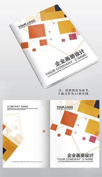 几何方块画册封面设计