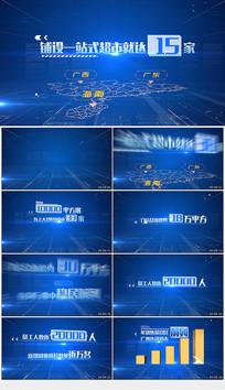 科技数据数字增长文字展示视频模板