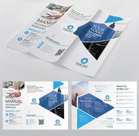 蓝色商务企业公司宣传三折页