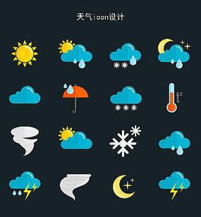 天气预报说明图标
