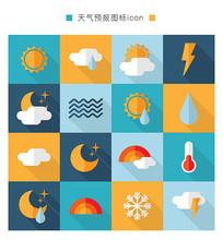 天气预报说明图标icon