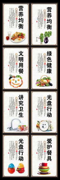 大气食堂文化宣传展板