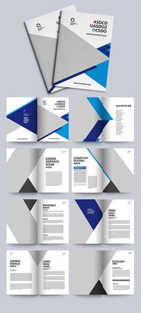 公司宣传册企业画册设计