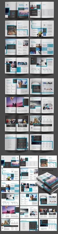 创意商务画册模板设计