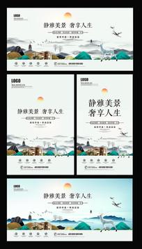 地产促销房地产广告