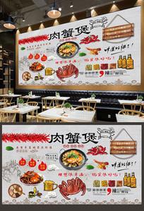 海鲜美食肉蟹煲背景墙