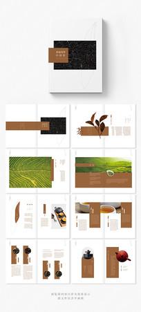 简雅创意茶品牌画册