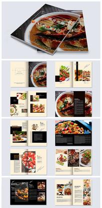 简约美食画册设计