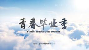 青春毕业季怀旧同学照片AE视频模板