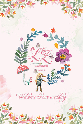 时尚花卉婚礼迎宾牌设计