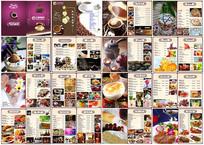 西餐菜谱设计模板