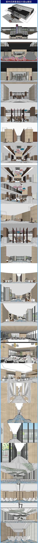 新中式禅意酒店大堂su模型