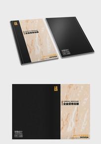 大理石瓷砖画册封面