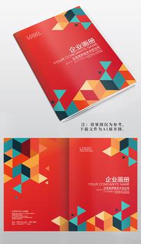 红色企业宣传画册封面设计