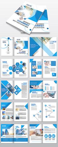 时尚个性蓝色科技宣传册企业画册设计模板