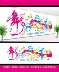 舞蹈教室文化墙