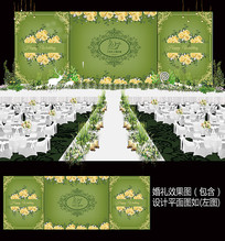 小清新黄色碎花婚礼背景板