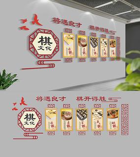 中式棋牌文化墙