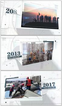简洁科技图文展示模板