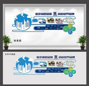 企业文化展示展板