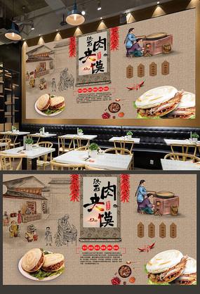 陕西美食肉夹馍背景墙