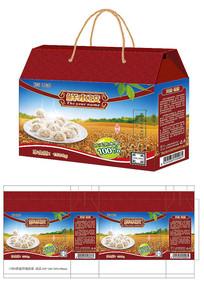 水饺包装礼盒