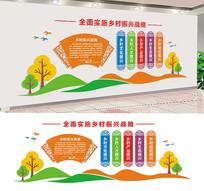 五个振兴农村文化墙设计