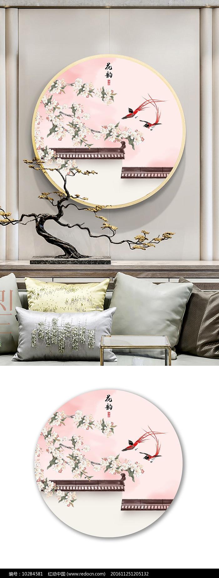 新中式古典工笔花鸟海棠圆形装饰画图片