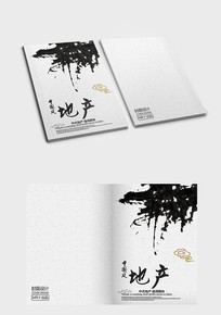 中国风地产封面设计