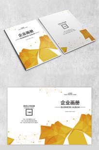 黄色几何拼接封面