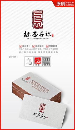 古典中國風鳥字印章logo設計商標標志