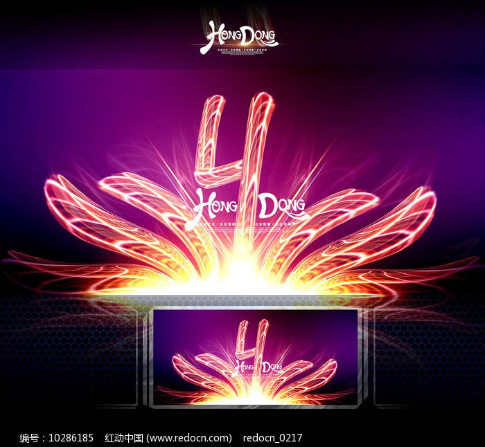 4周年庆海报背景设计图片