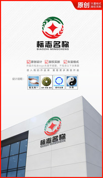 财富共赢金融logo设计标志商标设计