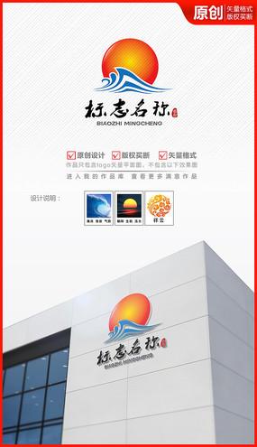 朝阳初升海浪大海logo设计商标标志