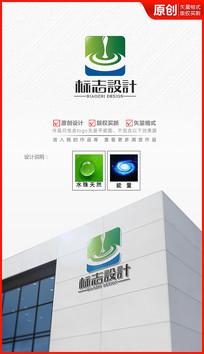 纯净泉水logo设计精华标志商标设计
