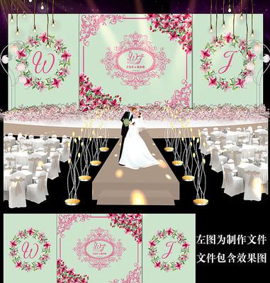 粉色水彩花卉婚礼舞台背景