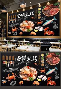 海鲜火锅背景墙
