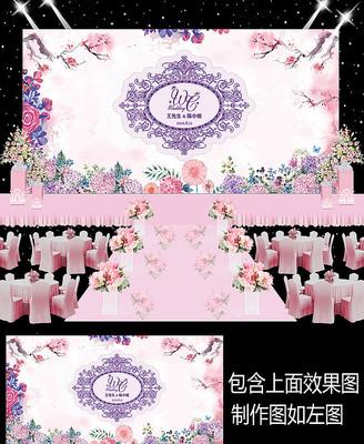 浪漫粉紫色花卉婚礼甜品台