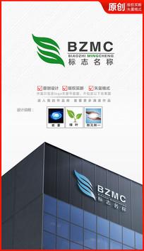 飘逸绿叶logo设计标志商标设计