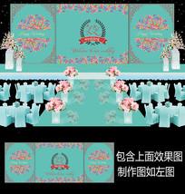 时尚麦穗花卉婚礼背景板