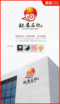 祥云朝阳吉祥logo设计标志商标设计