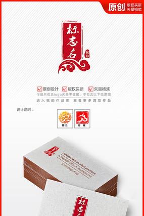 祥云印章logo设计商标设计标志